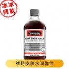 澳大利亚 Swisse胶原蛋白液 500ml