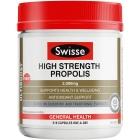 澳大利亚 Swisse高强度蜂胶胶囊2000mg 210粒